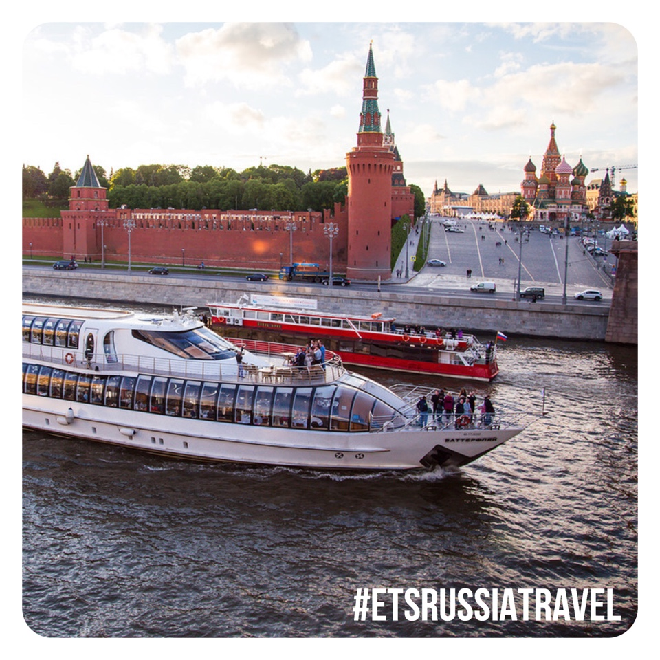 Moscow сity tour & Moscow river cruise
