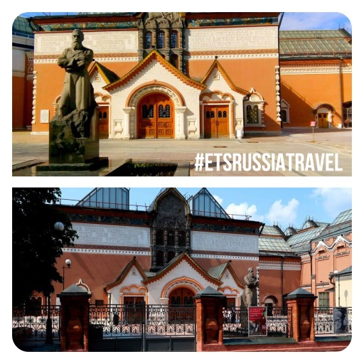 Excursion Moscow city tour & Tretyakov Gallery