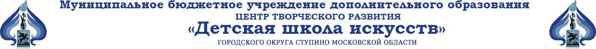 Центр творческого развития — Сценарии праздников, конкурсы, вечеринки, дни рождения.