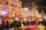 На новый год куда сходить в москве – Топ-10 мест, куда стоит сходить в Москве на новогодние праздники