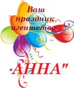 Праздник ru – рейтинг агентств по организации праздников