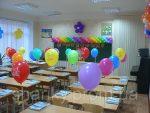 Украшения из шаров на 1 сентября – Шары на 1 сентября в школу и в класс