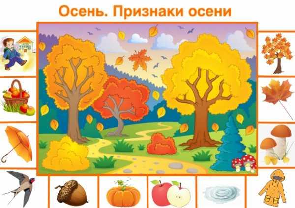 Осень картинка для доу – Папка передвижка «Осень» - Все ...